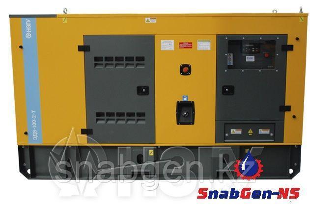 Дизельный генератор ЭДБ-100-2-Т в шумозащитном кожухе