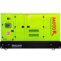 Дизельный генератор 100 кВт в евро кожухе MOTOR YUCHAI