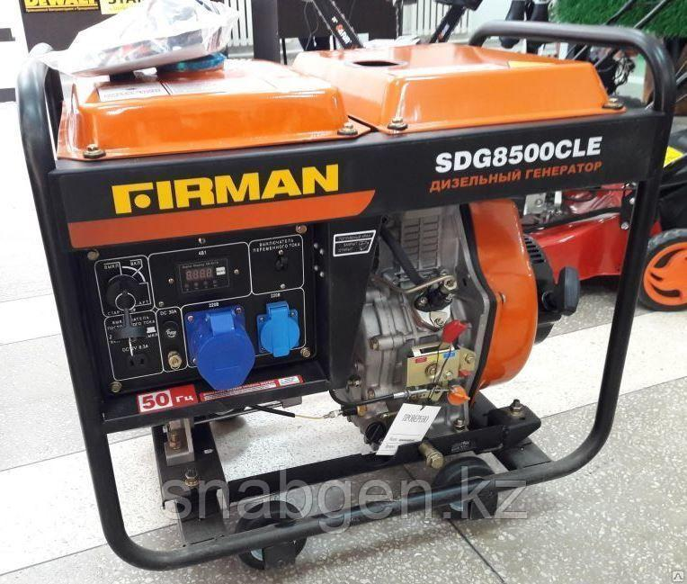 Генератор дизельный FIRMAN SDG8500CLE, 6 кВт