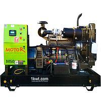 Дизельный генератор RICARDO АД50-Т400 50 кВт открытого исполнения на раме