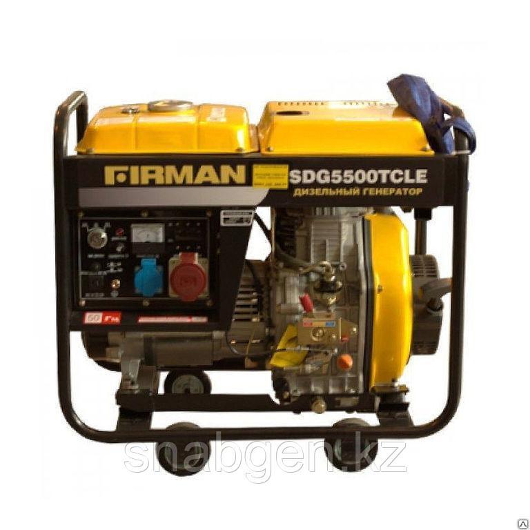 Генератор дизельный FIRMAN SDG5500TCLE