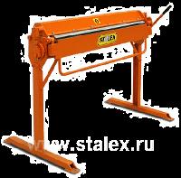 Ручные листогибы STALEX 1060/1.5 мм