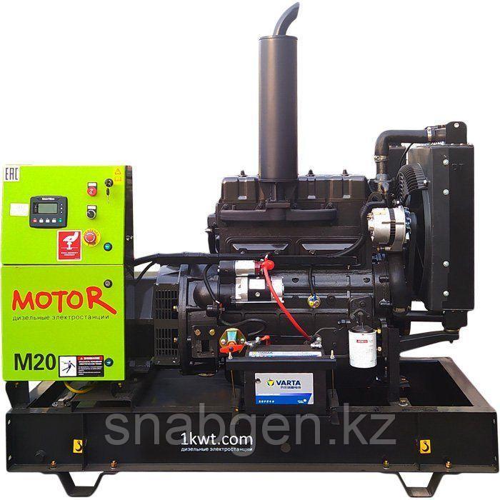 Дизельный генератор 30 кВт открытый на раме MOTOR