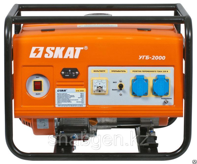 Генератор бензиновый Skat УГБ-2000