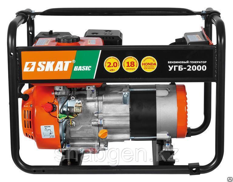 Генератор бензиновый Skat УГБ-2000 Basic