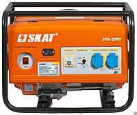 Генератор бензиновый Skat УГБ-2500