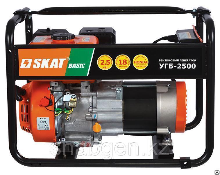 Генератор бензиновый Skat УГБ-2500 Basic