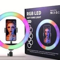 Цветная кольцевая лампа MJ26 RGB LED SOFT RING LIGHT D=26 см
