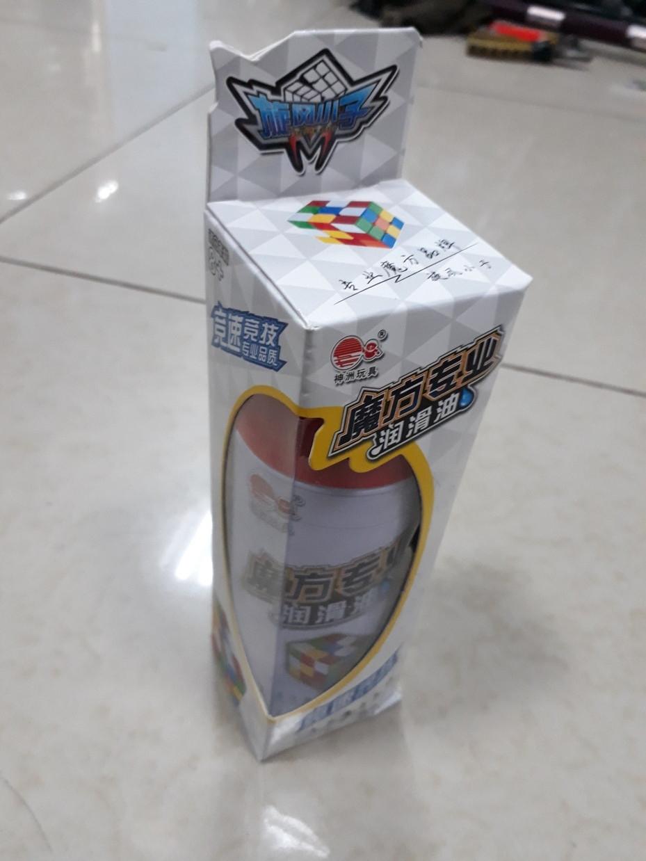 Спрей смазка для кубиков Рубика. 150 мл. Спрэй. Для внутренних частей - фото 3