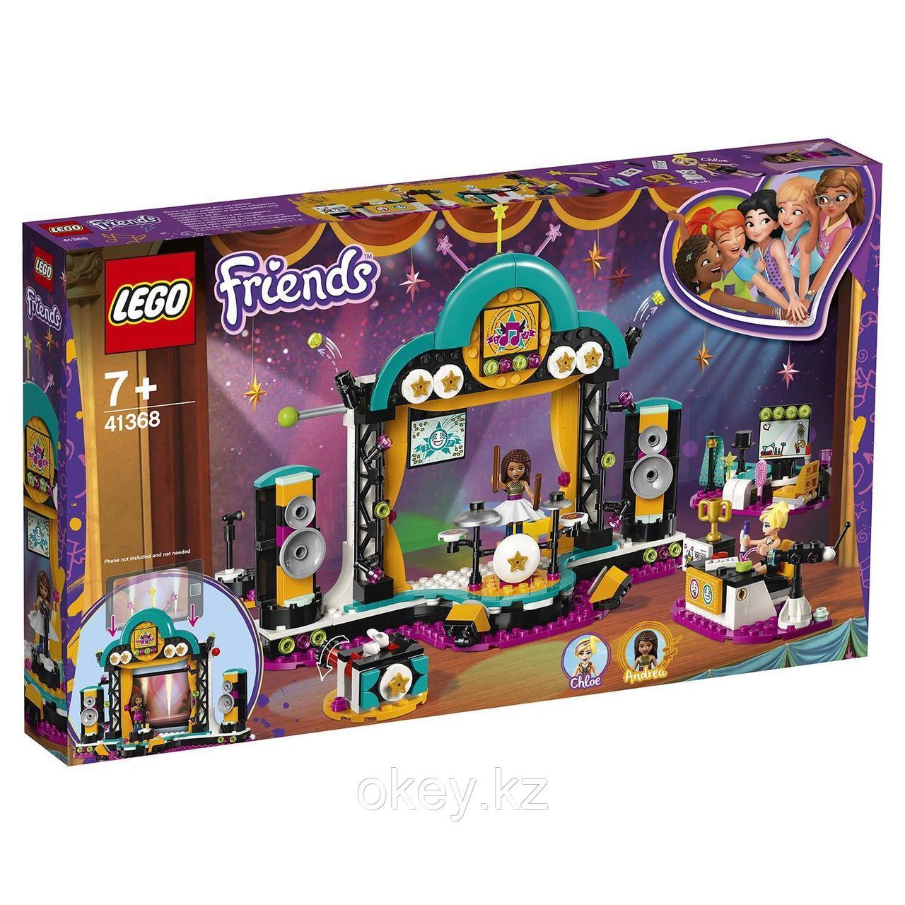 LEGO Friends: Шоу талантов 41368