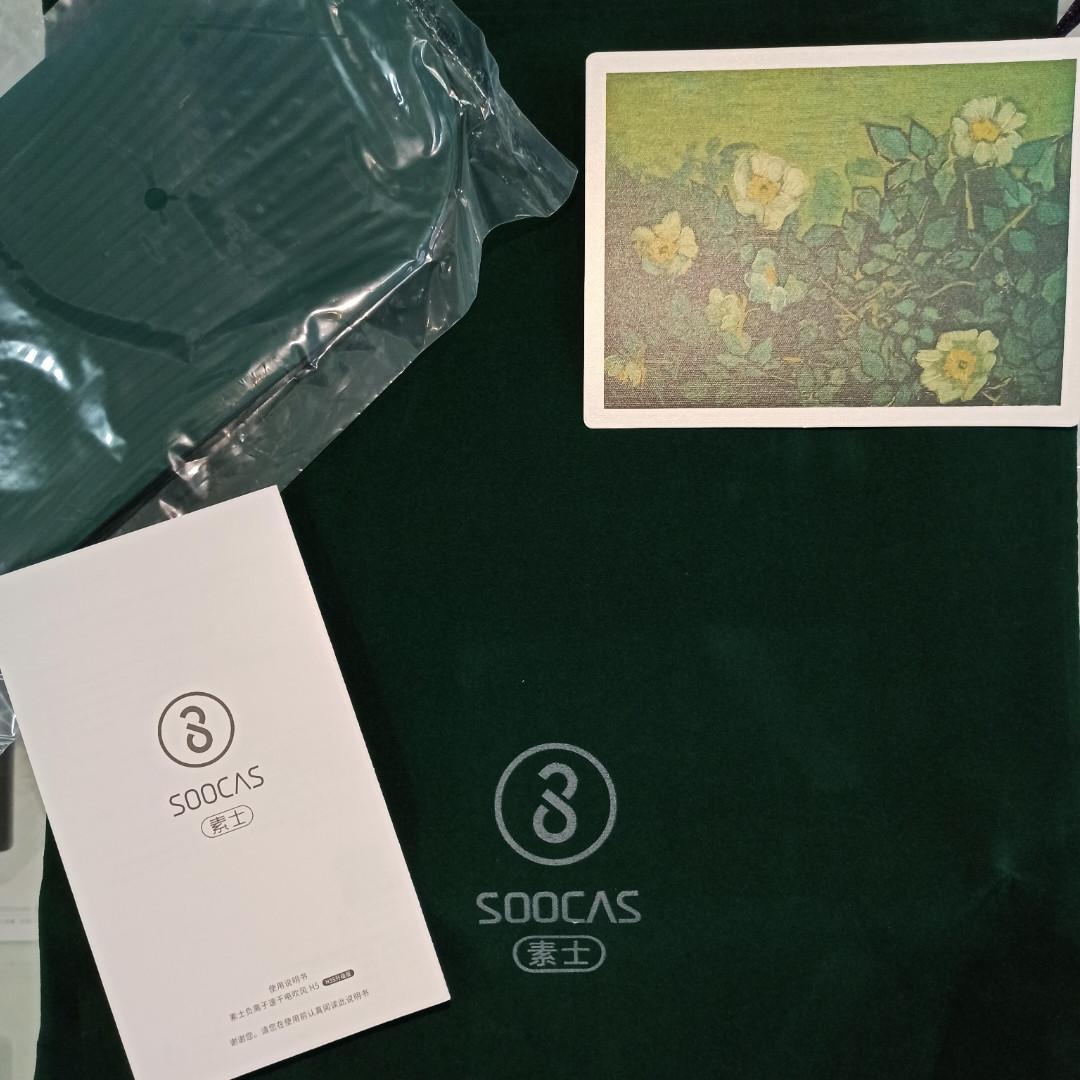 Фен для волос Soocas & Van Gogh Museum Design (зеленый) H3S