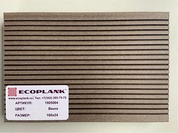 Террасная доска из ДПК Ecoplank (Россия)