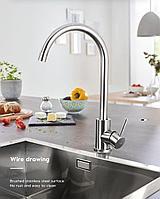 Смеситель для кухни Frap, корпус цвет сатин, F40899, фото 1