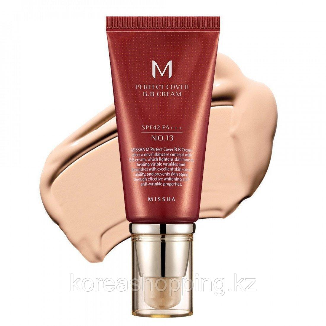 BB крем Missha M Perfect Cover BB Cream SPF 42/PA +++ (50мл)