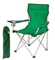 Кресло складное туристическое с подстаканником в чехле (Зеленый)
