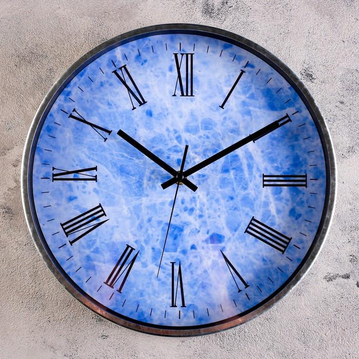 """Часы настенные, серия: Классика, """"Уилбур"""", d=30 см, микс"""