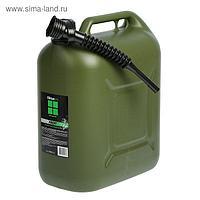 Канистра ГСМ Oktan PROFI, 20 л, пластиковая, усиленная, зеленая