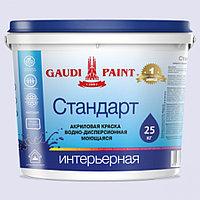 КРАСКА ИНТЕРЬЕРНАЯ СТАНДАРТ (Gaudi Standart) 25 кг