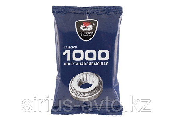 ВМП АВТО Многофункциональная смазка МС-1000, 80 г