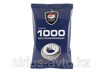 ВМП АВТО Металлоплакирующая смазка МС-1000 для подшипников, 80 гр
