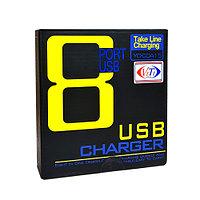 Универсальное зарядное устройство YC-CDA15 с 8 USB портами
