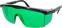 Очки CONDTROL для лазерных приборов (зеленые)