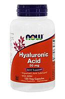 Гиалуроновая кислота, Now Foods 50 мг, 120 капсул