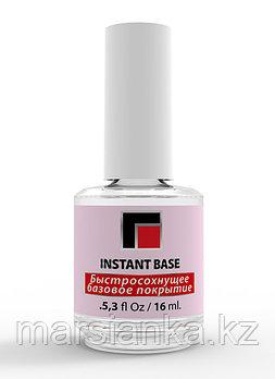 Быстросохнущее базовое покрытие Instant Base Milv, 16мл