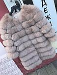 Женская шуба из песца, бежевого цвета | натуральный мех, фото 2