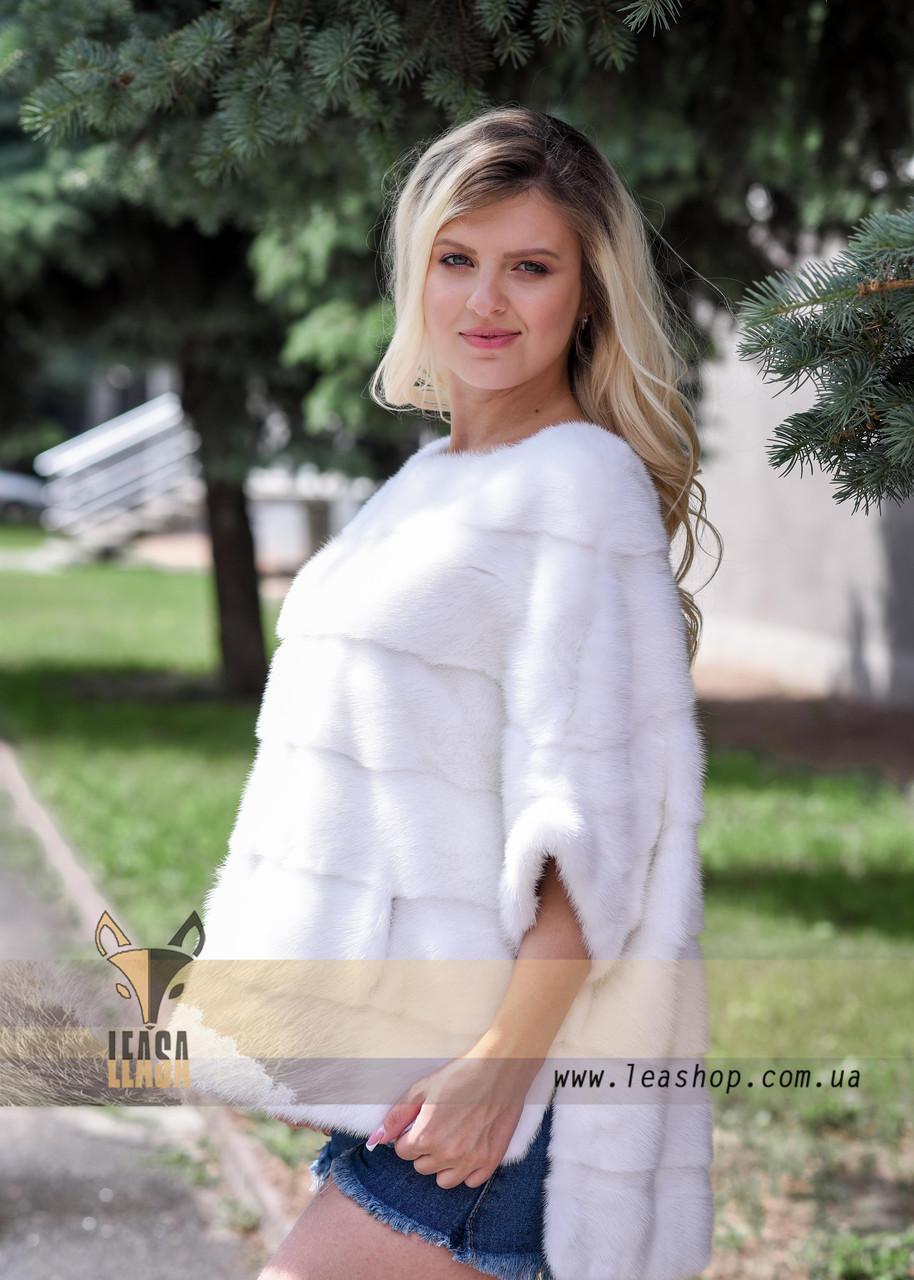 Меховой свитер из натуральной норки белого цвета, оттенок жемчуг - фото 1
