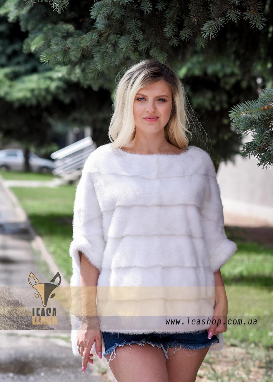 Меховой свитер из натуральной норки белого цвета, оттенок жемчуг - фото 2