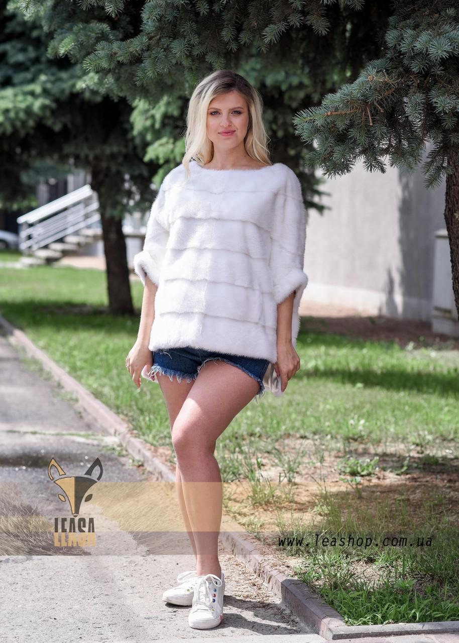 Меховой свитер из натуральной норки белого цвета, оттенок жемчуг - фото 3