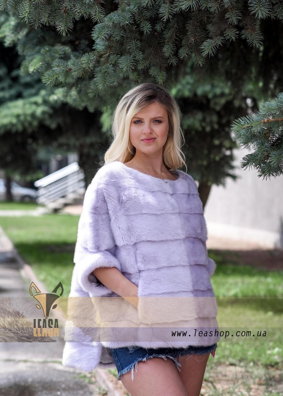 Норковый свитер из натурального меха