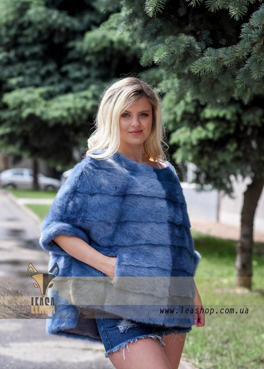 Женский меховой свитер из голубой норки - фото 1