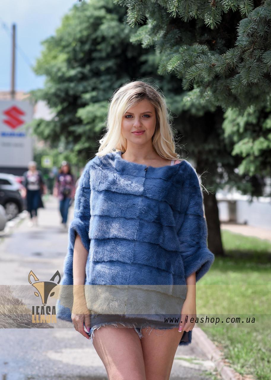 Женский меховой свитер из голубой норки - фото 2