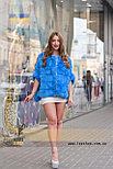 Яркий молодежный полушубок - меховой свитер на змейке, фото 2