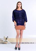 Меховой свитер под норку цвета индиго