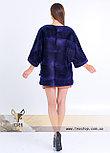 Меховой свитер под норку цвета индиго, фото 2