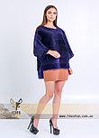 Меховой свитер под норку цвета индиго, фото 3