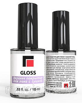 Верхнее покрытие для лака с сушкой «Gloss» Milv, 10мл