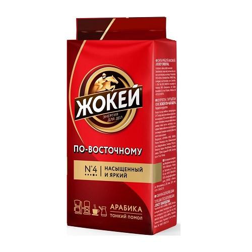 Кофе молотый Жокей по-восточному, 250 гр.