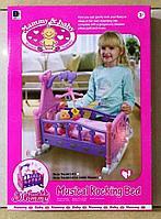 Кроватка музыкальная для кукол детская My Roching Beg
