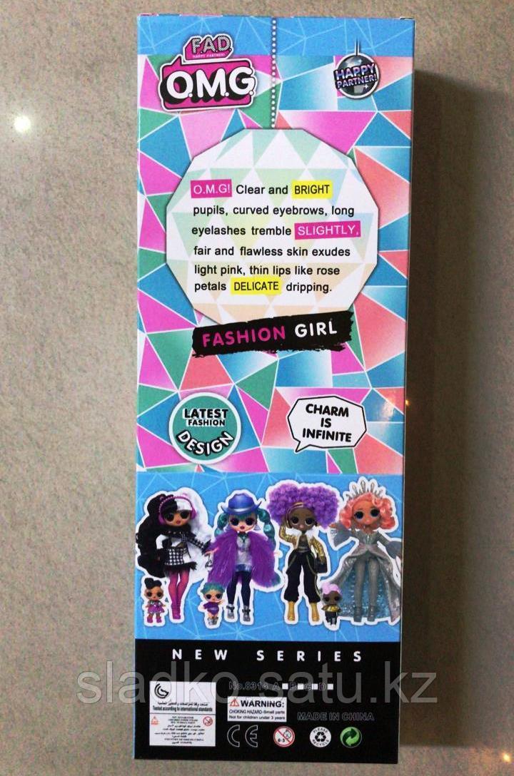 Большая кукла Lol с секретом новая серия OMG - фото 2