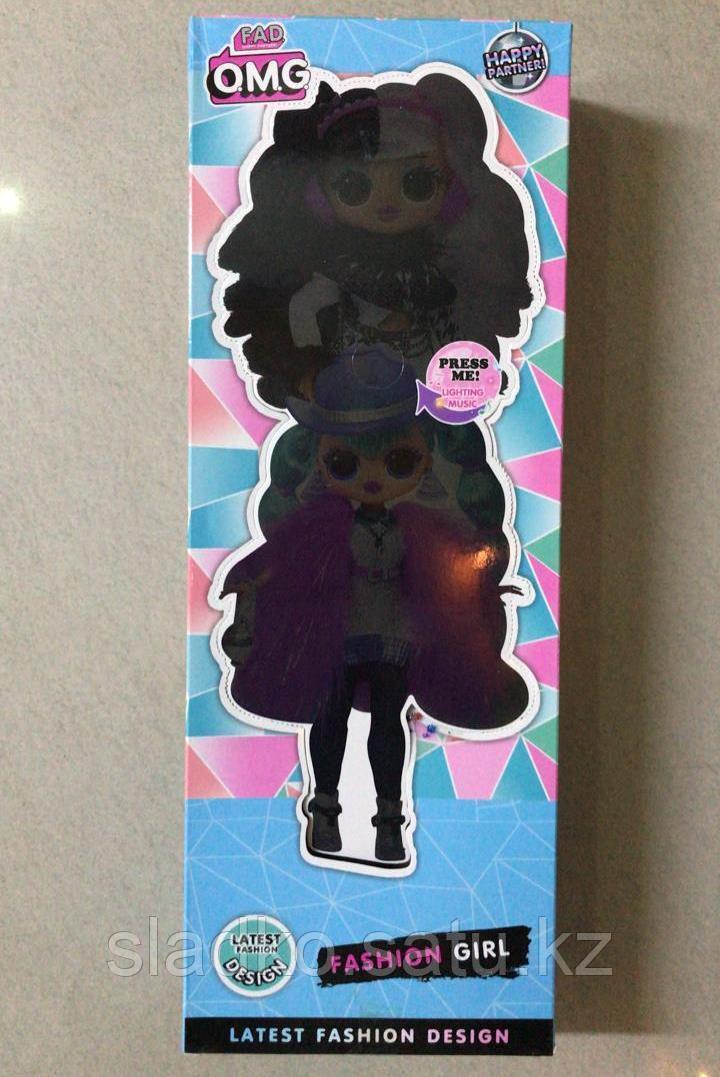 Большая кукла Lol с секретом новая серия OMG - фото 1