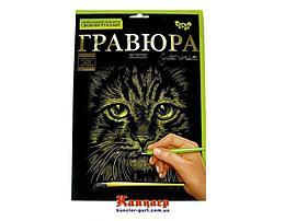 """Набор для творчества """"Гравюра Мордочка кота"""" (золото) А4"""