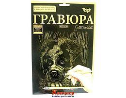 """Набор для творчества """"Гравюра Собака с котятами"""" (золото) А4"""