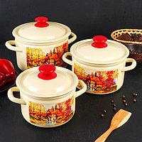 """Набор эмалированной посуды из 3-х кастрюль """"Старая мельница"""" (2л,3л,4л)."""