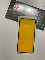 Супер защитные стекла для телефонов 9D