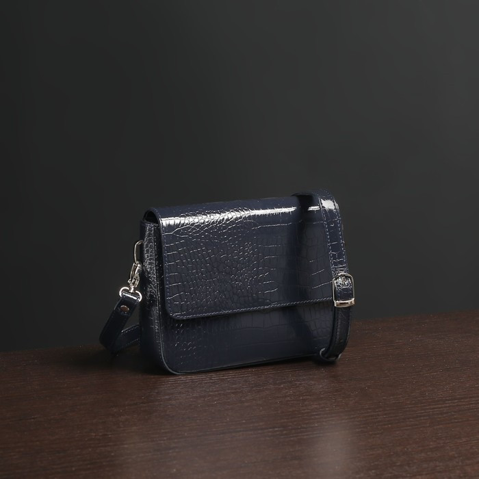 Сумка женская на молнии, 1 отдел, наружный карман, длинный ремень, цвет тёмно-синий
