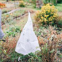Чехол для растений, конус на завязках, 80 × 75 см, спанбонд с УФ-стабилизатором, плотность 60 г/м², набор 2 шт., белый